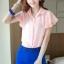 เสื้อเชิ๊ต คอปก size L สีชมพู แขนย้วย ตกแต่งช่วงปกและแขนเสื้อ thumbnail 3