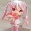(Pre-order) Nendoroid Sakura Mikudayo thumbnail 1
