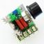 SCR 2000W Power Regulator เครื่องหรี่ไฟ thumbnail 2