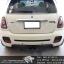 ชุดท่อไอเสีย Mini Coopers R56 Valvetronic Exhaust by PW PrideRacing thumbnail 2