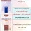 ชุด Yonsei Korean Grammar for International Learners thumbnail 1