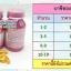 บาชิชมพู เม็ดทอง ผลิตภัณฑ์ช่วยควบคุมน้ำหนัก กระชับสัดส่วน ลดไขมันส่วนเกิน thumbnail 7