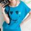 เสื้อยืดสีฟ้า สกรีนรอยยิ้ม Smile and Love สวยเท่ห์ thumbnail 1