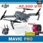 DJI MIVIC PRO Standard Free SJCAM SJ4000 WiFi thumbnail 8