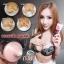Bunny Firming Breast Cream ครีม เพิ่มขนาดหน้าอก ขยายหน้าอก กระชับหน้าอก 3กล่อง thumbnail 4