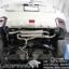 ชุดท่อไอเสีย Subaru XV Custom-made @PW PrideRacing thumbnail 3