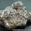 ▽แร่ภูเขาควาย หินมงคลจากภูเขาควาย (59g)