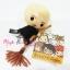 พวงกุญแจตุ๊กตา งานเดียวกับญี่ปุ่น ไซส์ 12 cm. thumbnail 9