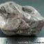 ▽แร่ภูเขาควาย หินมงคลจากภูเขาควาย (38g)