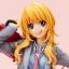 (Pre-order) Your lie in April - Kaori Miyazono figure Premium Box thumbnail 1