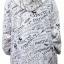 เสื้อสเวตเตอร์ ลายคาถา สีขาว : งานหลุดQC USJ thumbnail 2