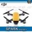 DJI SPARK Standard สั่งงานด้วยมือ thumbnail 2