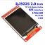 ILI9225 2.0 Inch TFT Display Module SPI Interface 176x220 thumbnail 1