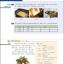 หนังสือข้อสอบ HSK Standard Course ระดับ 5 เล่มB + MP3 thumbnail 2