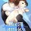 ็Heart Attack : Home [ตอนพิเศษ] thumbnail 1