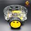 โครงรถ หุ่นยนต์ Smart Car Chassis 2 ชั้น thumbnail 3