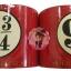 แก้วชานชาลา934 ชารูปกริม thumbnail 3