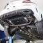 ชุดท่อไอเสีย Benz C250 W205 วัสดุไทเทเนียม thumbnail 4