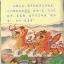 นิทานจีน ตอนเทศกาลตวนอู่ (The Duanwu Festival Qu Yuan)+ CD 中文小书架—汉语分级读物(准中级):民间故事 端午节之屈原的故事(含1CD-ROM) thumbnail 7