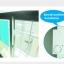 สัญญาณกันขโมยบ้าน สำหรับติดประตูและหน้าต่าง thumbnail 8
