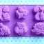 แม่พิมพ์ซิลิโคนทำขนม รวมลาย กระรอก เต่า เม่น และเพื่อน ๆ thumbnail 1