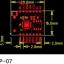 ESP8266 ESP-07 โมดูล Wi-Fi ESP8266 รุ่น ESP-07 thumbnail 3