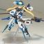 (Pre-order)Frame Arms Girl - Hresvelgr=Ater Plastic Model thumbnail 10