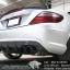 ชุดท่อไอเสีย SLK 250 R172 (Cat-back Exhaust System) by PW PrideRacing thumbnail 2