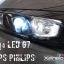 หลอดไฟหน้า LED- รุ่นG7 แอลอีดีฟิลลิปคุณภาพสูง thumbnail 1