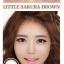 Little Sakura Dia.14 Brown thumbnail 2