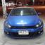 ชุดท่อไอเสีย VW Scirocco by PW PrideRacing thumbnail 1
