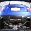 ชุดท่อไอเสีย Subaru BRZ by PW PrideRacing thumbnail 2
