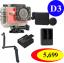 Sj5000X +(Battery+Dual charger+Protective Lans+3 Way) thumbnail 1