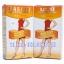 บาชิส้ม ผลิตภัณฑ์ช่วยควบคุมน้ำหนัก กระชับสัดส่วน ลดไขมันส่วนเกิน thumbnail 3