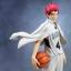 (Pre-order) Kuroko's Basketball: Seijuro Akashi 1/8 Complete Figure thumbnail 3