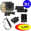 X1000+Extra Battery +Dual Charger +Protective Lens+ TMC Selfie (Gold Color) thumbnail 1