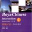 Boya Chinese Intermediate 1+MP3 博雅汉语·中级冲刺篇 1+MP3 thumbnail 1