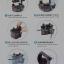 กรองแขวนXP-15 thumbnail 2
