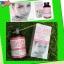 Neocell Collagen Beauty Builder 150 Tabs บำรุงผิว ชลอวัย thumbnail 1