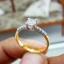 แหวนเพชรแท้(พร้อมส่ง) thumbnail 7