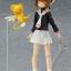 (Pre-order) figma Sakura Kinomoto Uniform ver. thumbnail 3