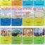 ชุดหนังสืออ่านนอกเวลาภาษาจีน ตอนFriends (12เล่ม/ชุด) thumbnail 1
