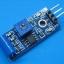 420 Vibration Sensor vibration module โมดูลตรวจจับความสันไหวปรับความไวได้ thumbnail 1