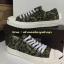 รองเท้าผ้าใบ converse ลายทหาร thumbnail 1