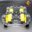 โครงรถ หุ่นยนต์ 4WD สีใส smart car chassis 1 ชั้น thumbnail 2