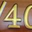 อักษรแร่ศักดิ์สิทธิ์ เลขที่บ้าน เลขที่ห้อง เลขที่ร้านค้า thumbnail 3