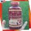 Cranberry Fruit Concentrat with C&E ช่วยท่อปัสสาวะอักเสบ thumbnail 2