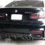 ชุดท่อไอเสีย BMW 330e F30 (Valvetronic Exhaust System) thumbnail 6
