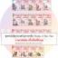 ชุดหนังสืออ่านเสริมภาษาจีน Stories of Tian Tian thumbnail 1
