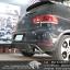 ชุดท่อไอเสีย VW Golf GTI MK6 Valvetronic Exhaust System by PW PrideRacing thumbnail 2